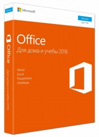 Офисное приложение Microsoft Office Home and Student 2016 Rus CEE Only No Skype Only Medialess (79G-