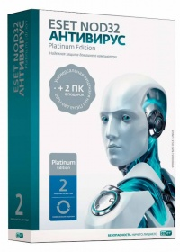 ПО Eset NOD32 Антивирус Platinum Edition - лицензия на 2 года на 3ПК, BOX (NOD32-ENA-NS(BOX)-2-1) (2